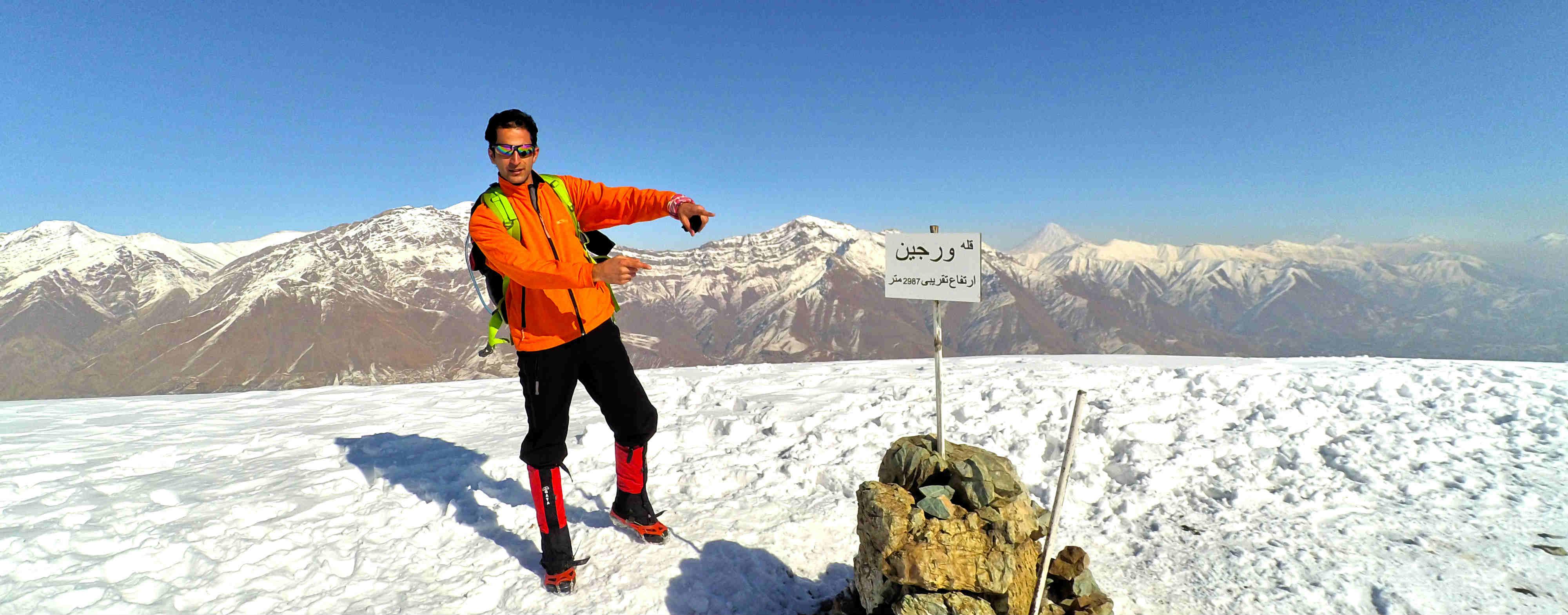 قله ورجین-رضاعسکری